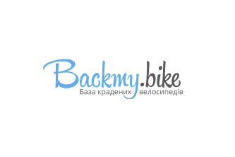 Back My Bike