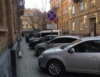 Проблема з надто великою кількістю паркування